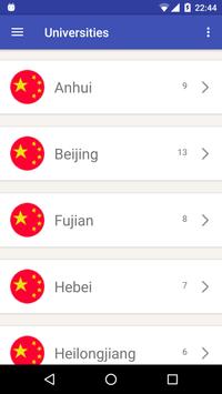 VR China screenshot 4
