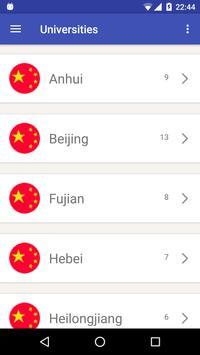 VR China apk screenshot