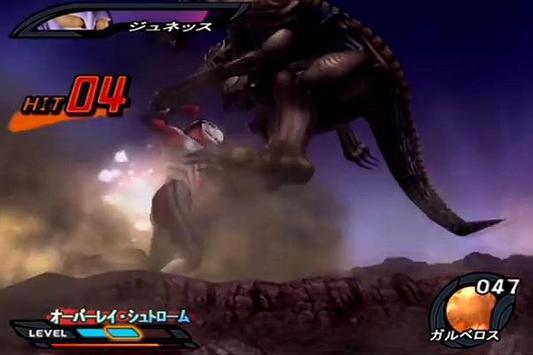 New Ultraman Nexus Tips poster