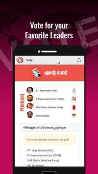 My Vote 2016 (Kerala) poster
