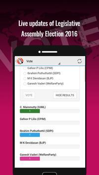 My Vote 2016 (Kerala) screenshot 1