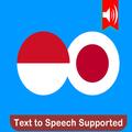 Kamus Indonesia Jepang Pro
