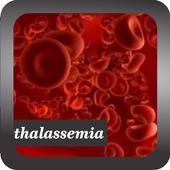Recognize Thalassemia Disease icon
