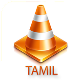 Tamil TV Live Channels icon