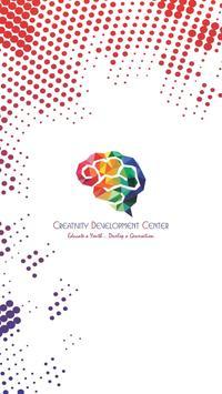 Creativity Development Center poster