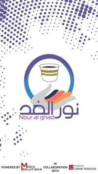 Nour Al Ghad poster