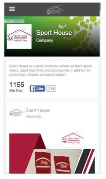 Sport House screenshot 1