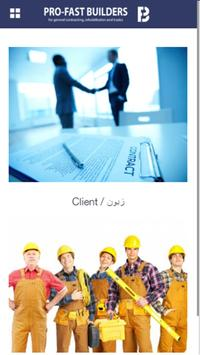 Pro-Fast Builders screenshot 2