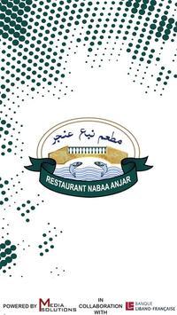 Restaurant Nabaa Anjar poster