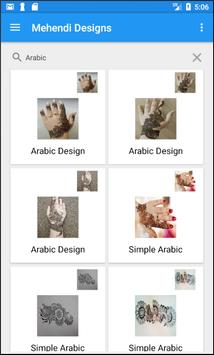 Best Mehendi Designs screenshot 1