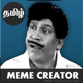 Tamil Meme Creators icon