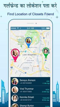 Girlfriend Mobile Number Location Tracker poster