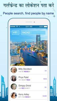 Girlfriend Mobile Number Location Tracker screenshot 2
