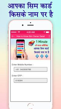 How to Know SIM Owner Details: Call History for Android ...