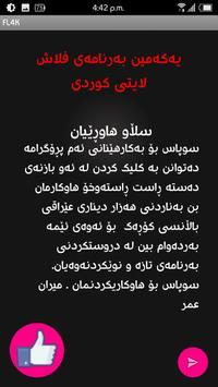 Flash Light Kurdish apk screenshot