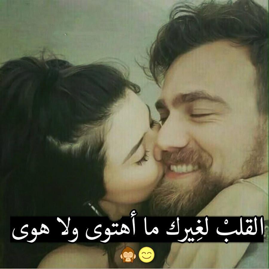 رسائل احبك موت يا حبيبي Fur Android Apk Herunterladen