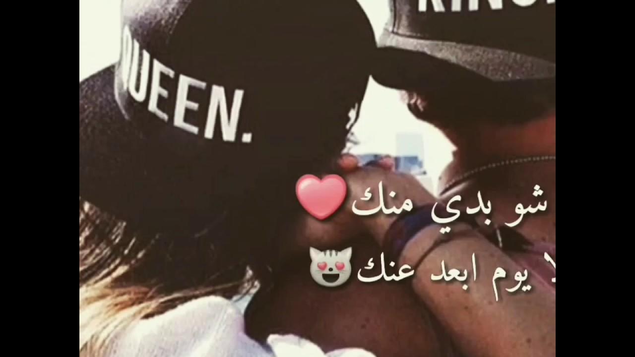 رسائل احبك موت يا حبيبي For Android Apk Download