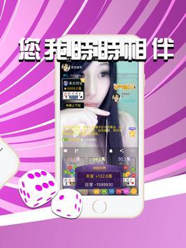 卡秀直播 - CardShow (Unreleased) screenshot 12