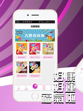 卡秀直播 - CardShow (Unreleased) screenshot 13