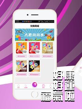 卡秀直播 - CardShow (Unreleased) screenshot 8