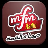 mfm radio icon
