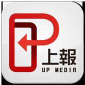 上報 icon