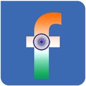 Facelink icon