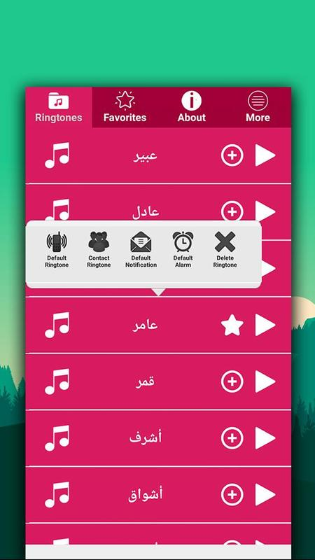 gurbani ringtone download 2018 mp3