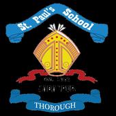 St. Paul's Higher Secondary School (Jabalpur) icon