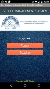 Shri Chetan Jyoti Junior High School (Haridwar) screenshot 8