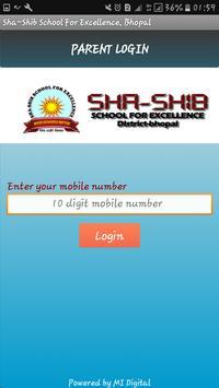 Sha Shib School For Excellence screenshot 1