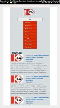 KSM screenshot 2