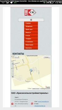 KSM screenshot 5