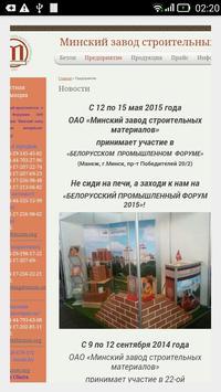 МЗСМ poster