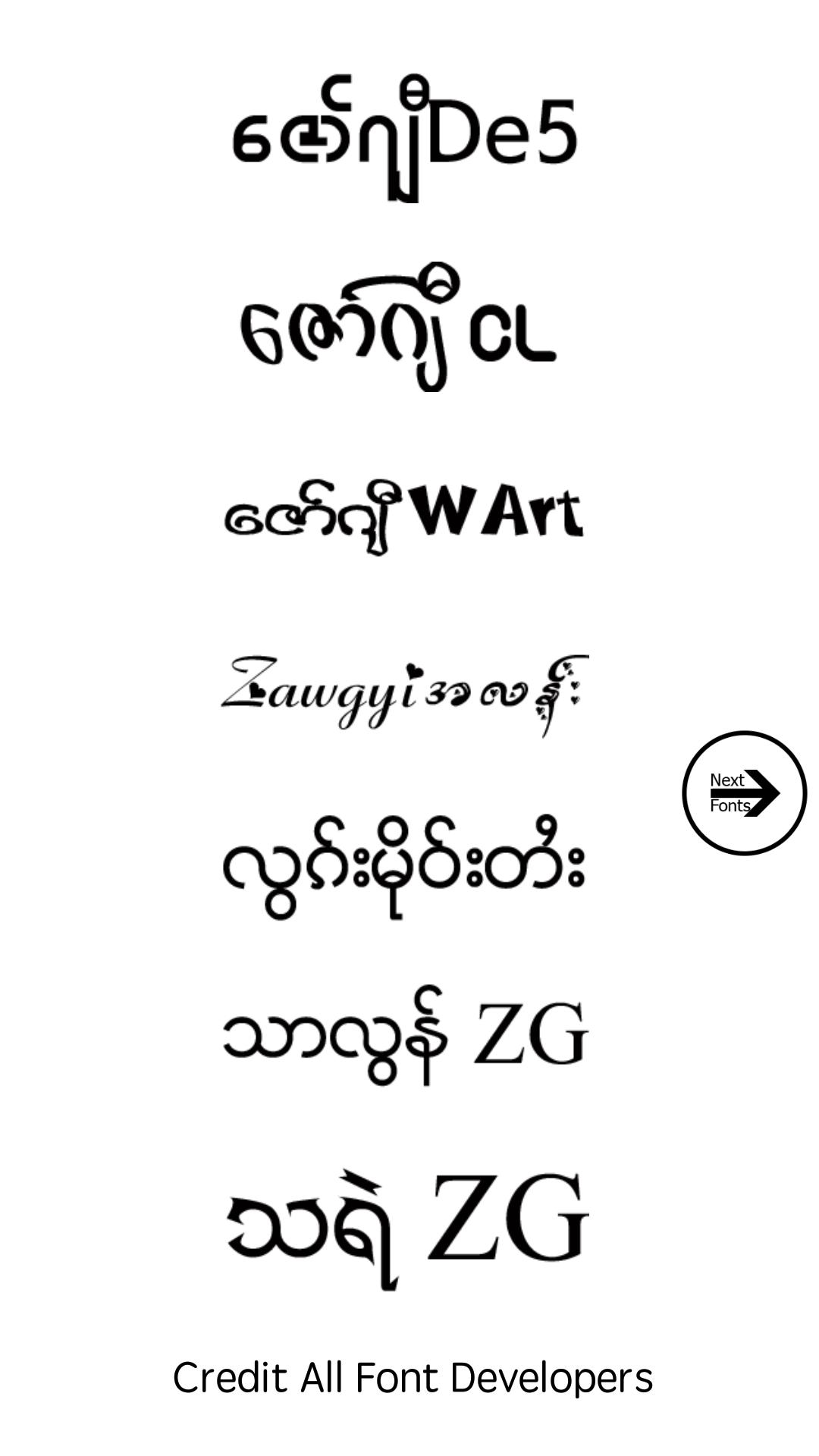 TTA MI Lock Font V2 for Android - APK Download