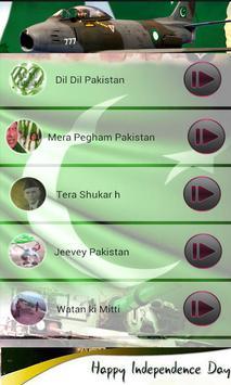 New Milli nagmay video player apk screenshot