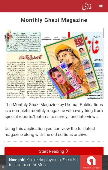 Monthly Ghazi Magazine for Android - APK Download