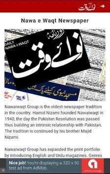 Nawa e Waqt Newspaper poster