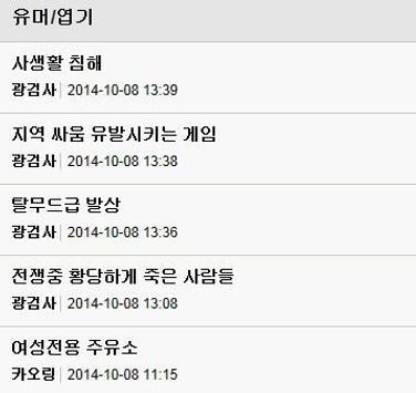 애니타운 apk screenshot