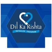 Dil ka Rishta - Loyalty Program icon