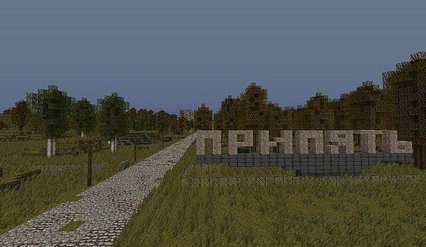 скачать карту для выживания чернобыль для майнкрафт 1 5 2 #1