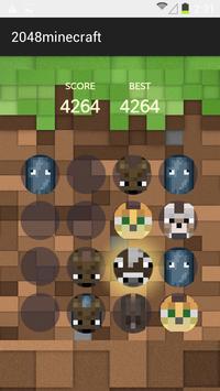 2048 Minecraft screenshot 4