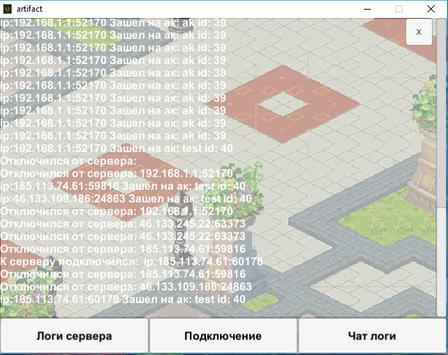 miniyu engine screenshot 1