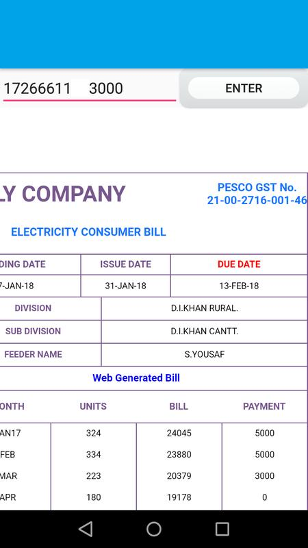 Wapda Bill Info For Android Apk Download