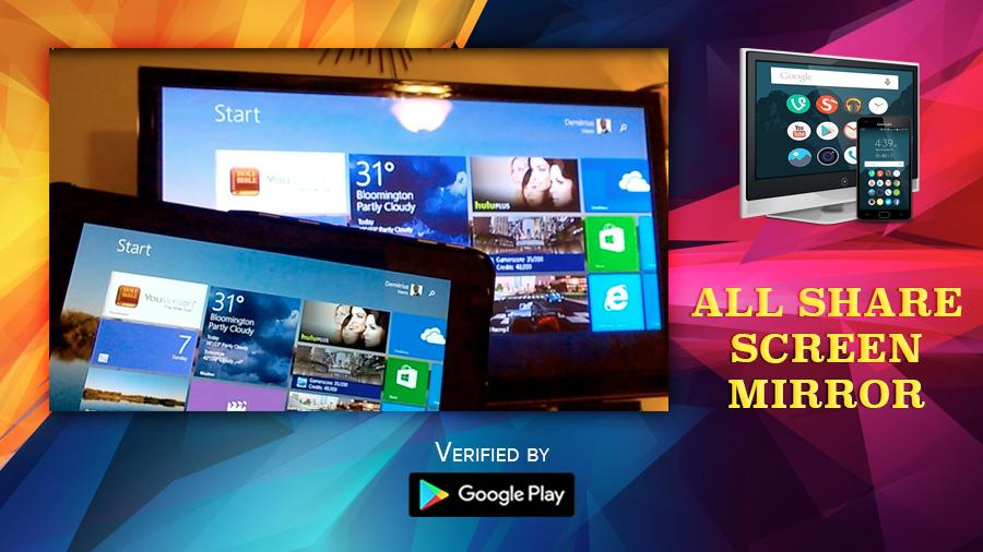 All Share Cast For Smart TV App for Android - APK Download