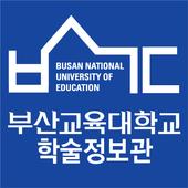 부산교육대학교 학술정보관 icon