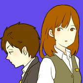 最後に聞かせてあの歌を 〜カラオケ恋愛物語〜 icon
