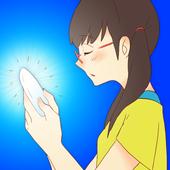 奇跡の皿 〜回転寿司恋愛物語〜 icon
