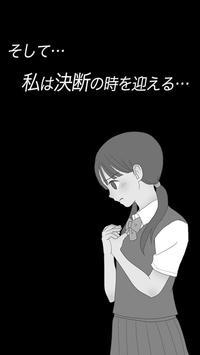 あなたとブラックバイト 〜ファミレス恋愛物語〜 apk screenshot