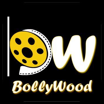 Bollywood News | बॉलीवुड नेवस poster
